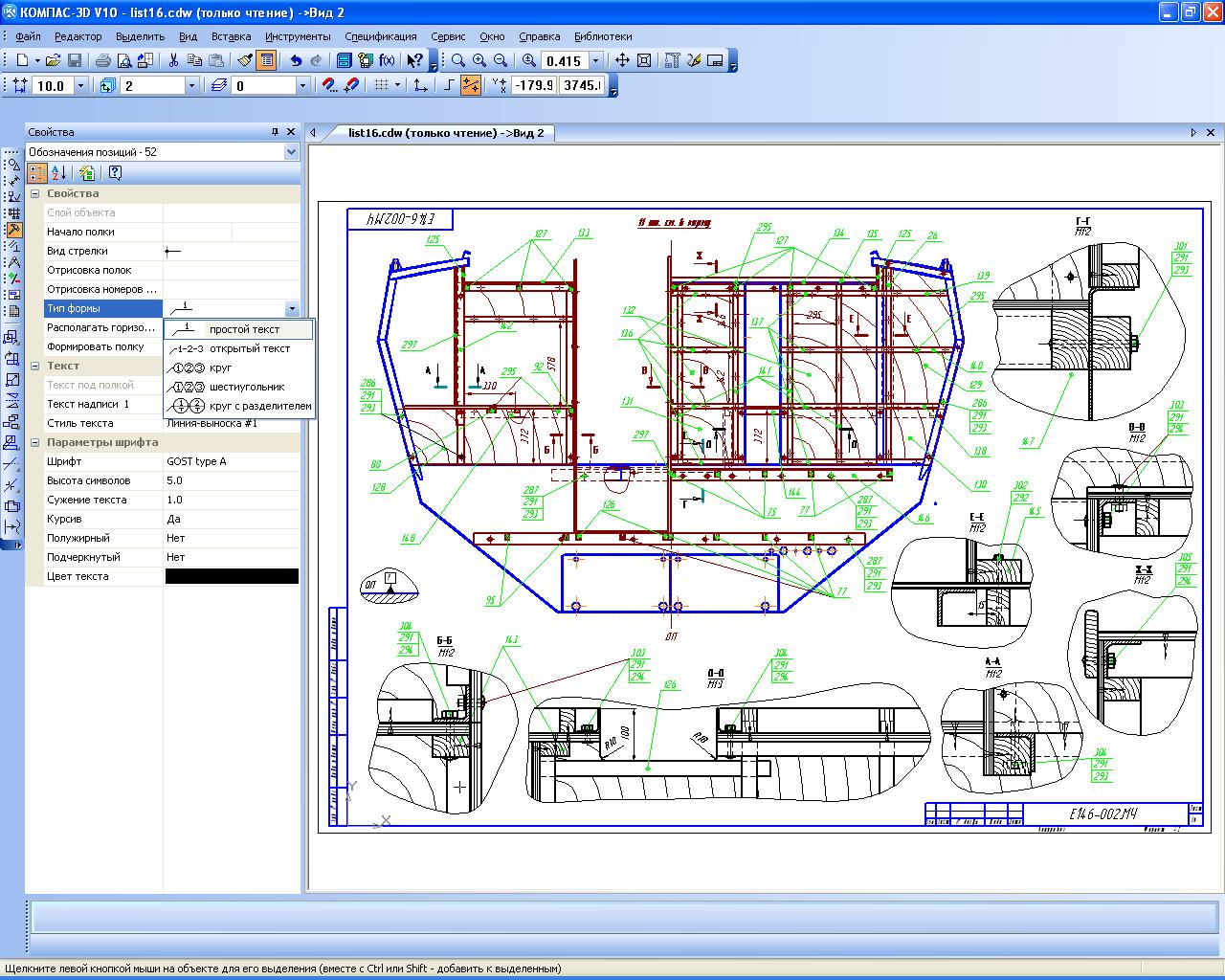Программа для схемы трубопроводов