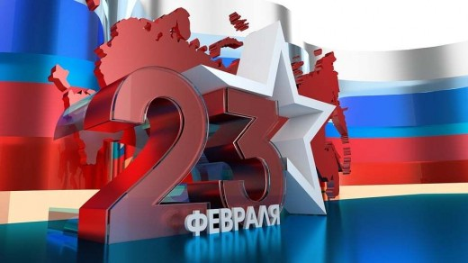Особый праздник для мужчин: ТГК Измайлово приглашает провести 23 февраля в отеле