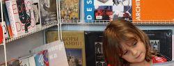 Книжный рынок сегодня