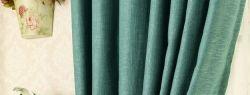 Пошив штор на заказ — поможет создать вашему дому неповторимую атмосферу уюта и тепла