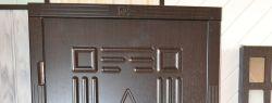 Входные стальные двери: преимущества