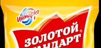 Добро пожаловать в Пломбирск! «Золотой стандарт» откроет двери в город мороженого