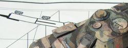 Если вы хотите собрать модель танка