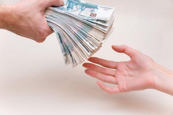 Деньги под расписку в новокузнецки