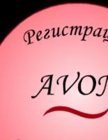 Эйвон: дополнительный заработок и возможность обеспечить себя качественной и недорогой косметикой