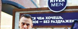 Острые ощущения: в Москве и Санкт-Петербурге опробовали экстремальные методы бритья