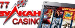 Реально ли выиграть в интернет-казино?