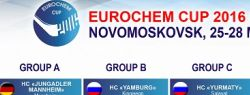 Юных участников EuroChem Cup 2016 поддержат знаменитые русские хоккеисты