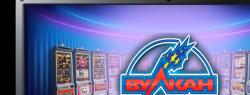 Почему «Вулкан» является лидером азартных игр в Интернете?