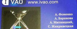 Вопросы старения и активного долголетия: «Ай Вао» приглашает на пресс-конференцию и презентацию книг