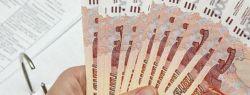 Кредит онлайн: в чем его преимущества?