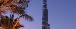 Гостиница Джорджио Армани в небоскребе Бурдж Халифа