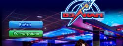 Казино Вулкан – лидер сферы азартных игр онлайн