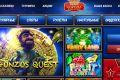 Открытие нового портала интернет-казино Корона