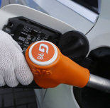 G-Drive: преимущества и отзывы