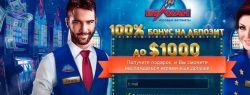 Почему казино Вулкан так популярно среди игроков?