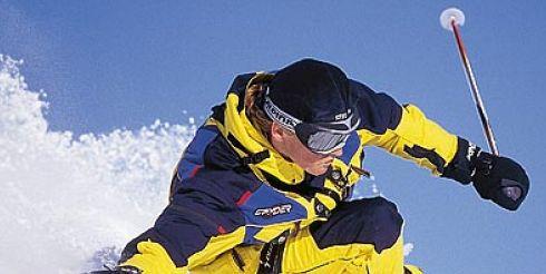 Где и как купить лыжи?
