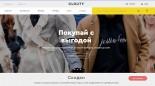 Совместный сервис Tele2 и Clouty открывает для клиентов новый уровень интернет-шопинга