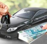 Выкуп автомобилей: выгодно или нет?