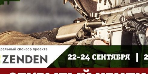 Время противостоять: в Новгородской области спортсмены соберутся на открытый чемпионат по страйкболу