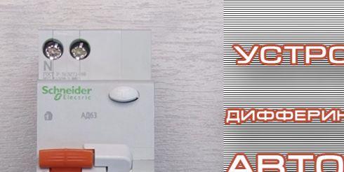 Новыми видеороликами пополняет свой YouTube-канал «Кабель.РФ»