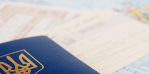Особенности биометрического паспорта