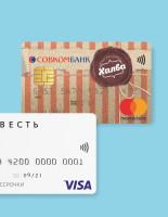 Карты рассрочки — новое явление на рынке кредитов
