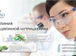 МейТан запускает в продажу линию продуктов инновационной нутрицевтики
