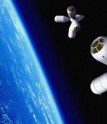Космический туризм – первые шаги