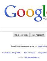 Украинцы искали Леди Гагу, резиновые сапоги и почему Медведев — шмель.