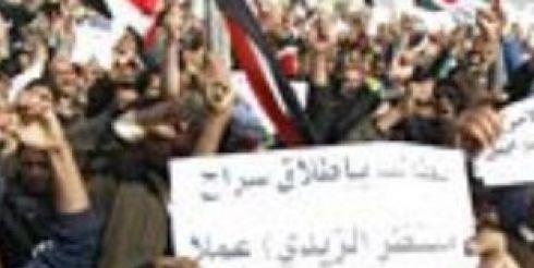 Иракцы требуют освободить обидчика Буша