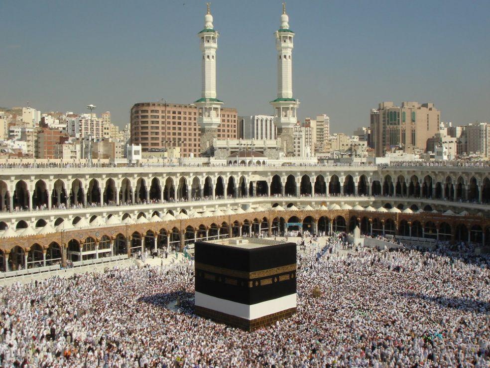 Мекка в Саудовской Аравии