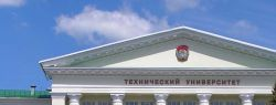 В Университете Ростова изобрели защиту от лазеров для пилотов