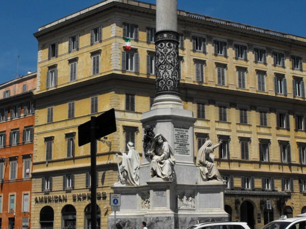 Coluna da Imaculada Conceição