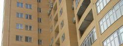 Нюансы продажи унаследованной квартиры