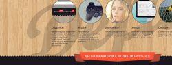 Краснодарские разработчики Russian Robotics запускают уникальную онлайн видео платформу Defur.ru
