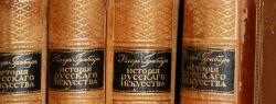 Русский «Sotheby's» пройдет в «Доме антикварной книги в Никитском»