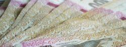 Средняя зарплата выросла до 3110 гривен