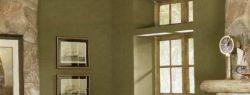 Как украсить свою квартиру?