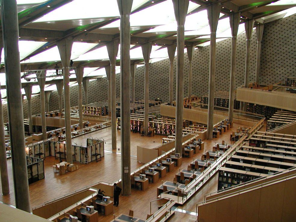 Александрина или новая Александрийская библиотека - Александрия, Египет