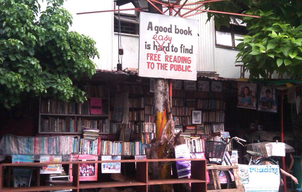 Читальный клуб 2000 - Манила, Филиппины