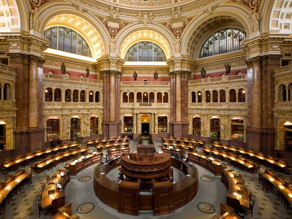15. Библиотека Конгресса - Вашингтон, округ Колумбия, США