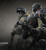 Создатели World of Tanks покажут новую игру на фестивале Runway 19 октября в Москве