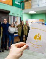 Итоги Всероссийской патриотической акции «Снежный десант РСО» подвели в День РСО