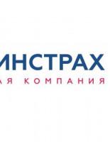 ООО «ПРОМИНСТРАХ» объявило о выходе из НССО с 29 ноября 2019 года
