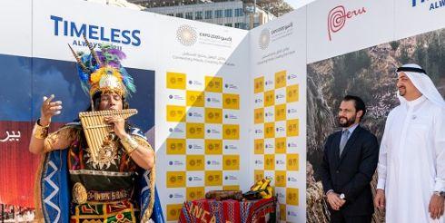 На ЭКСПО-2020 Перу покажет культурное и природное разнообразие